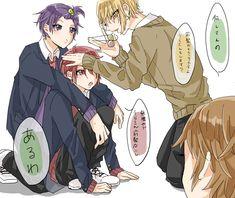 Fandom, Rap Battle, Cute Anime Guys, Vocaloid, Kawaii Anime, Cool Art, Fan Art, Manga, Pictures
