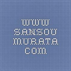www.sansou-murata.com