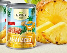 """Check out new work on my @Behance portfolio: """"Pineapple Fansipan"""" http://be.net/gallery/62154569/Pineapple-Fansipan"""