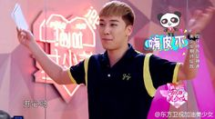 Seungri for Girls Fighting