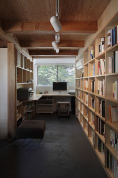 Ideas under the stairs office space desk areas Home Office Space, Home Office Design, Home Office Decor, House Design, Home Decor, Office Style, Log Cabin Exterior, Study Room Design, Beachfront House