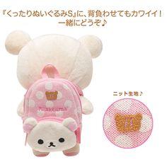 The new mini #Korilakkuma backpack #Pink #PolkaDot o(`ω´ )o