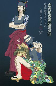 Tenmyouya Hisashi - Basaramono Street Gangs (from Dashing Heroes of Times Past and Present)