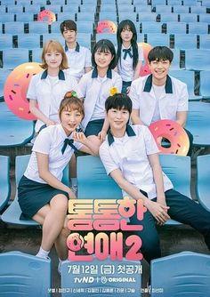 When You Love Yourself 2 Korean Drama Romance, Korean Drama List, Korean Drama Movies, Korean Actors, Teen Web, Gyu, Taiwan Drama, Jae Lee, Korean Best Friends