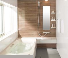 Bathroom Cabinet: 65 Models and How to Make the Right Choice - Home Fashion Trend Bathroom Inspo, Bathroom Styling, Bathroom Inspiration, Bathroom Ideas, Grey And White Wallpaper, Japanese Style Bathroom, Bad Styling, Small Toilet, Bathroom Toilets