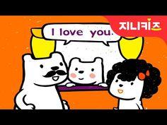 Ilove you, I love you too