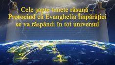 The Seven Thunders Peal—Prophesying That the Kingdom Gospel Shall Spread Throughout the Universe Christian Videos, Christian Movies, Christian Christian, Gospel For Today, Films Chrétiens, Justified By Faith, Spiritual Figures, Jesus Return, The Descent