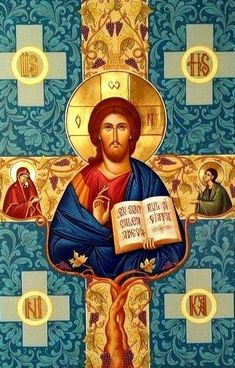 Christian Drawings, Christian Symbols, Christian Art, Religious Images, Religious Icons, Religious Art, Byzantine Icons, Byzantine Art, Christ The King