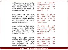 Mirza Galib - Nuktacheen Hai Gham-e-dil Usko Sunaye Na Bane