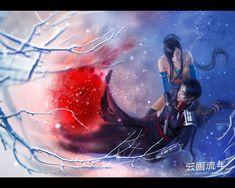 Gu Jian Qi Tan 4 by hiliuyun on DeviantArt