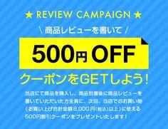 【楽天市場】【ブランドで探す】 > 特集 > レビューキャンペーン:OutdoorStyle サンデーマウンテン Banner Sample, Design Campaign, Web Banner, Banner Design, Web Design, Layout, Graphics, Anime, Design Web