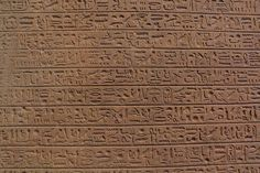 Teksti, Egypti, Pyramidi, Symboli
