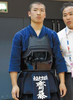 Kendo, Bose, Martial Arts, Japanese, Fashion, Moda, Japanese Language, Fashion Styles, Combat Sport