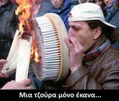 40 ελληνικές φωτογραφίες που αυτή την στιγμή κάνουν θραύση. | διαφορετικό