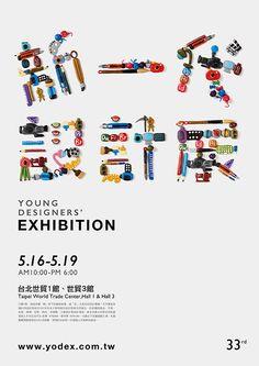 """""""新一代设计展""""Young Designers' Exhibition 2014  Proposal on Behance"""