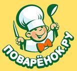 Мобильное приложение Поварёнок.ру