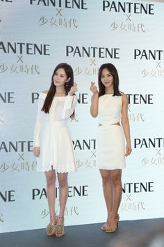 Seohyun x Yuri Seohyun, Snsd, Girl Fashion, Fashion Outfits, Womens Fashion, Kim Tae Hee, Sistar, Nice Legs, Girl Day