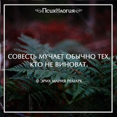 """Erich Maria Remarque """"quotes""""цитаты"""""""" quotes about relationships,love and life,motivational phrases&thoughts./ цитаты об отношениях,любви и жизни,фразы и мысли,мотивация./"""