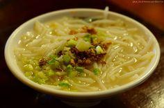 米粉湯,冬夜暖食。#通化街米粉湯 #晚餐 #台灣 #Taiwanese #Vermicelli #soup #food #Taiwan