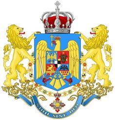 Romanian Coat of Arms Forces Middle Coat of Arms