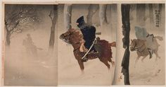 "Japanese, ""Scouting Party near Niuzhuang on a Snowy Night"" 1894"