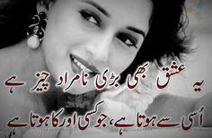 Shayed tum kisi or k ho.. .. Mary nahi