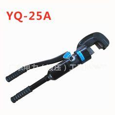 Hydraulic shear hydraulic steel shears can be cut 25MM steel bars YQ-25A hydraulic clamp output 16T Cutting range 4-25