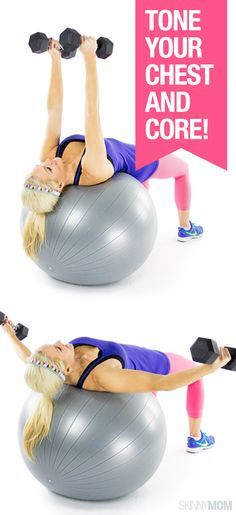 You have to try this move to work your chest and core muscles!