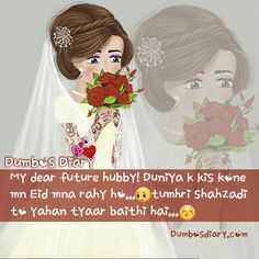 Some best Eid ul Azha Funny SMS, Messages, Poetry, quotes with images in Roman Urdu and Hindi language to share with friends Funky Quotes, Real Love Quotes, Baby Love Quotes, Crazy Girl Quotes, Girly Quotes, Crazy Girls, Eid Mubarak Quotes, Eid Quotes, Eid Wishes Quote