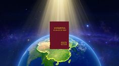During the last days, God carries out the work of judgment beginning from the house of God, making a group of overcomers in China. True Faith, Faith In God, Christian Families, Christian Faith, Video Gospel, Revelation 14, Jesus Return, Saint Esprit, Kingdom Of Heaven