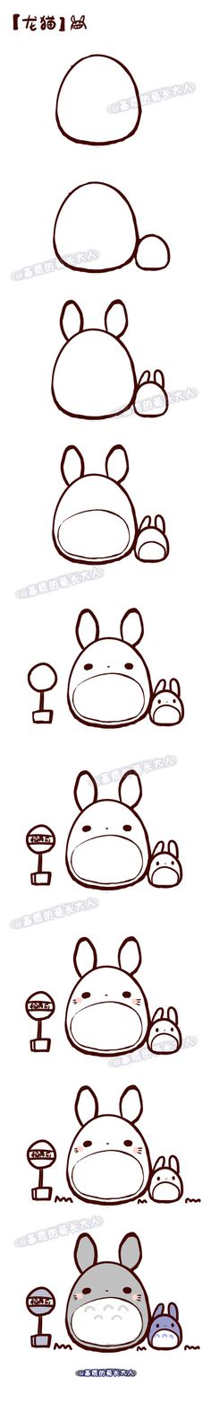 Totoro Doodle Cheat Sheet - Picture only, bad link. Kawaii Drawings, Doodle Drawings, Easy Drawings, Animal Drawings, Doodle Art, Doodle Illustrations, Kawaii Doodles, Cute Doodles, Step By Step Drawing