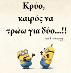 Find images and videos about quotes, greek quotes and greek on We Heart It - the app to get lost in what you love. Funny Greek Quotes, Funny Quotes, Life Quotes, Minion Meme, Minions, Funny Statuses, Just Kidding, Picture Video, Disney Characters
