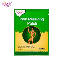 Ifory 16 Pieces/2 Bags Health Care Pain Relief Patch 7X10CM Health Care Medical Capsicum Plaster Porous Strong Adhesive Price: 6.99 & FREE Shipping #hashtag3 Stiff Shoulder, Pain Relief Patches, Back Massager, Plaster, Arthritis, Adhesive, Health Care, How To Apply, Medical