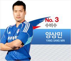 No. 3 양상민 (수비수)