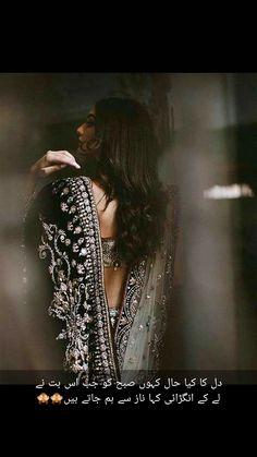 Sona♥ Lyric Poetry, Soul Poetry, Love Poetry Urdu, Poetry Feelings, Poetry Quotes, Best Quotes In Urdu, Urdu Quotes, Love Romantic Poetry, Iqbal Poetry