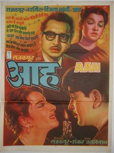 #Aah is a 1953 black and white romantic drama film starring #RajKapoor and #Nargis in lead roles. The film was produced by #RajKapoor and directed by #RajaNawathe. This was Nawathe's first independent directorial venture. He had previously worked as assistant director to #KapoorinAag (1948), #Barsaat (1949) and #Awaara (1951). #bollywoodirect #bollywood #cinema #hindimovies #classic #old #poster