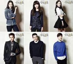 The heirs : Park shin hye(cha eun sang), yoo rachel, lee bona, lee min ho (kim tan), kang min hyuk (chan young) Lee Min Ho Kdrama, Kang Min Hyuk, Park Shin Hye, Cnblue, The Heirs, Korean Drama, Singing, Kpop, Actors