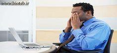 بررسی دلایل و راههای کم کردن خستگی چشم http://bioteb.ir/9945
