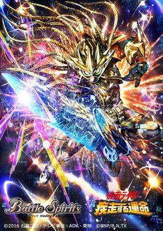 Kamen Rider Game, Kamen Rider Ex Aid, Kamen Rider Decade, Kamen Rider Zi O, Kamen Rider Series, Mighty Action X, Creature Concept Art, Anime Cat, Marvel Entertainment