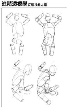 study by Krenz 簡易心得:先把代表肢體方向的管狀畫出,球體關節部分就呼之欲出 http://www.plurk.com/p/hdg34p