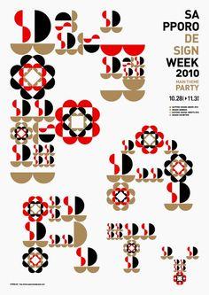 Japanese Poster: Sapporo Design Week. Terashima Design. 2010 - Gurafiku: Japanese Graphic Design
