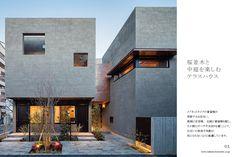 ::自社設計 施工事例::(株)中野工務店 Minimalist Architecture, Architecture Design, Modern Minimalist, Minimalist Design, Japanese Modern House, Exterior Wall Design, Concrete Houses, House Elevation, Architect House