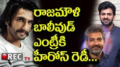 Director Rajamouli Next Movie Prabhas and Ranveer singh Multistarrer | RECTVINDIA