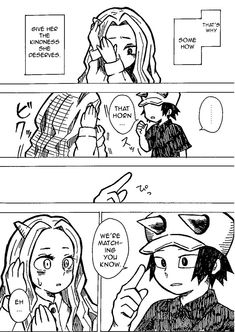 Toy Ship (some spoilers from the manga though)