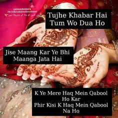 Bekahabar kuch to khabar kar Muslim Love Quotes, Punjabi Love Quotes, Islamic Love Quotes, Secret Love Quotes, True Love Quotes, Sad Quotes, Love Romantic Poetry, Romantic Love Quotes, Best Couple Quotes