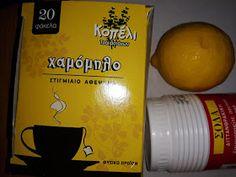 Γιατροσόφια - Μπαρτζώκας: Πρόληψη υγείας ??? μόνο με 2 γιατροσόφια . Lemonade, Drinks, Bottle, Breakfast, Food, Drinking, Morning Coffee, Beverages, Flask