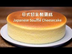 Japanese Souffle Cheesecake, no butter recipe - YouTube Butter Recipe, Round Cakes, Cheesecake, Cake Mold, Japanese, Pudding, Recipes, Baking, Youtube