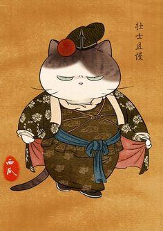 Google+cat