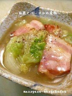 写真 Yummy Food, Tasty, Cooking Recipes, Healthy Recipes, Foods To Eat, Japanese Food, No Cook Meals, Healthy Habits, Main Dishes