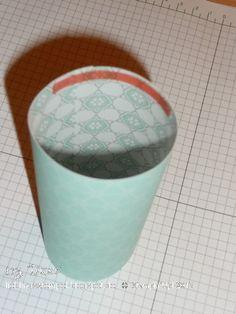 Stampin´Up! Stampin Up Demonstratorin Stempeln Stempel Papier kreativ Karten Layout Project Life Scrapbooking Scrapbook Verpackungen Big Shot
